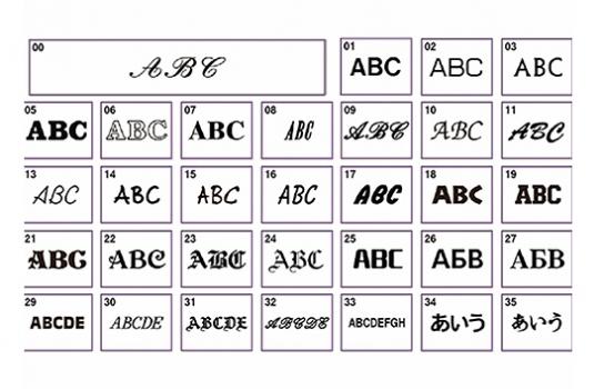 Brother PR670E Fonts - Franklins Group